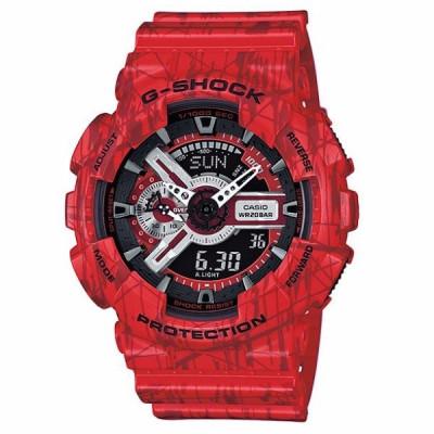 Ceas barbatesc Casio G-Shock GA-110SL-4AER