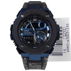 Ceas barbatesc Casio G-Shock GST-200CP-2AER